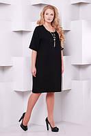 Женское черное платье Женева    ТМ Таtiana 54-60  размеры