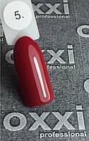 Гель-лак Oxxi №005 (темно-красный, эмаль)