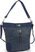 Стильная женская сумочка XB-514 BLUE