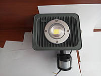 Прожектор LED Антивандальный с датчиком движения  30 ватт