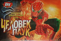 """Игра наст. малая """"Человек паук"""" в кор. 25*36*2см (20шт)(04640)"""