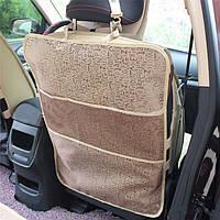 Водонепроницаемый чехол на спинку переднего сиденья авто 70*50см Бежевый (04029)