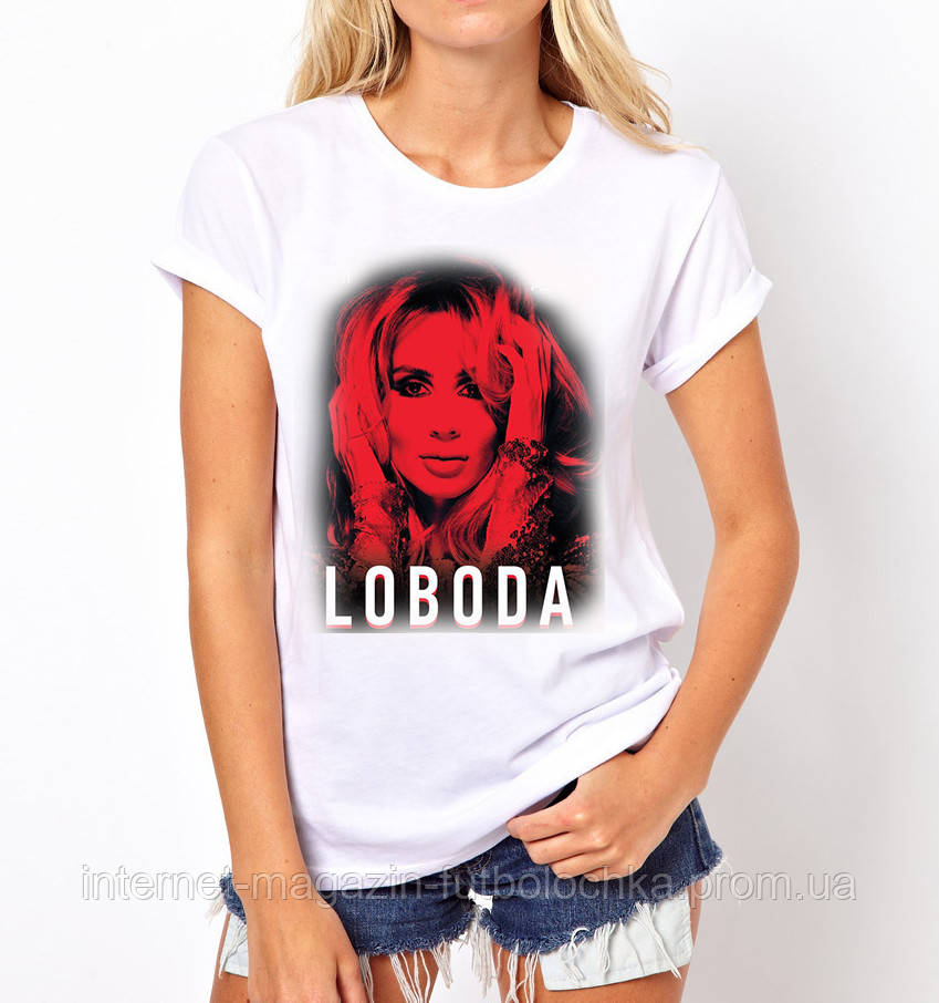 "Футболка""Loboda"""
