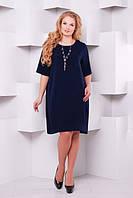 Женское темно-синее  платье Женева    ТМ Таtiana 54-60  размеры