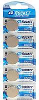 Батарейки Rocket CR2032, 5 шт. в упаковке