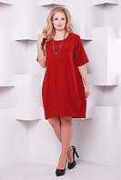 Женское красное  платье Женева    ТМ Таtiana 54-60  размеры