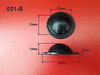 Ножки для чемодана ЧМД-001 (B)