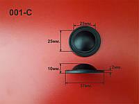 Ножки для чемодана ЧМД-001 (C)