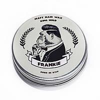 Frankie Hair Wax Матовый мужской воск с максимальной фиксацией