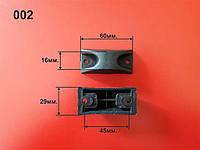 Ножки для чемодана ЧМД-002