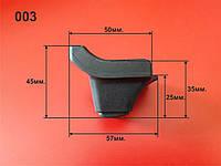 Ножки для чемодана ЧМД-003