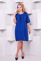 Женское   платье Женева  электрик   ТМ Таtiana 54-60  размеры