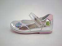 Детские туфельки серебряного цвета в цветочек