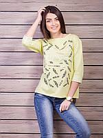 Кофта женская с принтом p.42-48 цвет желтый VM1862-1