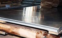 Алюминиевый лист гладкий 8x1000x2000 1050