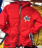 Детская, подростковая куртка (разные цвета) 120-140см.