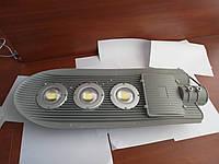 Консольный прожектор 150 ватт