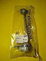Рычаг подвески задней Mercedes w124/r129/c208 /w210 1075001 Lemfoder