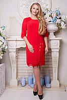 Платье красное с кружевом Гордони 50,52,54,56р