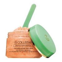 COLLISTAR Талассо-скраб для тела против старения кожи 700 г (тестер)