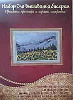 """Картины бисером """"Природа"""", в пак. 35*27см(530)"""