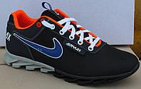 Кроссовки мужские кожаные, мужские кроссовки кожаные от производителя модель ВА100