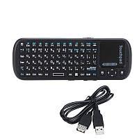 Беспроводная мини-клавиатура Rii Mini Wireless Keyboard для планшета, ноутбука, приставки Smart TV  Код: КГ584