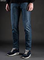 Джинсы мужские молодежные STF slim RED синие (модные, зауженные)