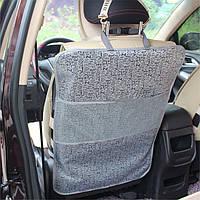 Чехол на спинку сиденья автомобиля для детей 70*50см Серый (04030)
