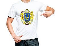 """Футболка""""Патриотическая"""""""