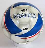 "Мяч детский ""FRANCE"", 20см, про-во Испания(007287)"