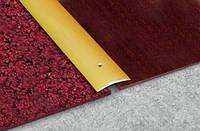 Алюминиевый порожек для пола, плоский ширина 40 мм.