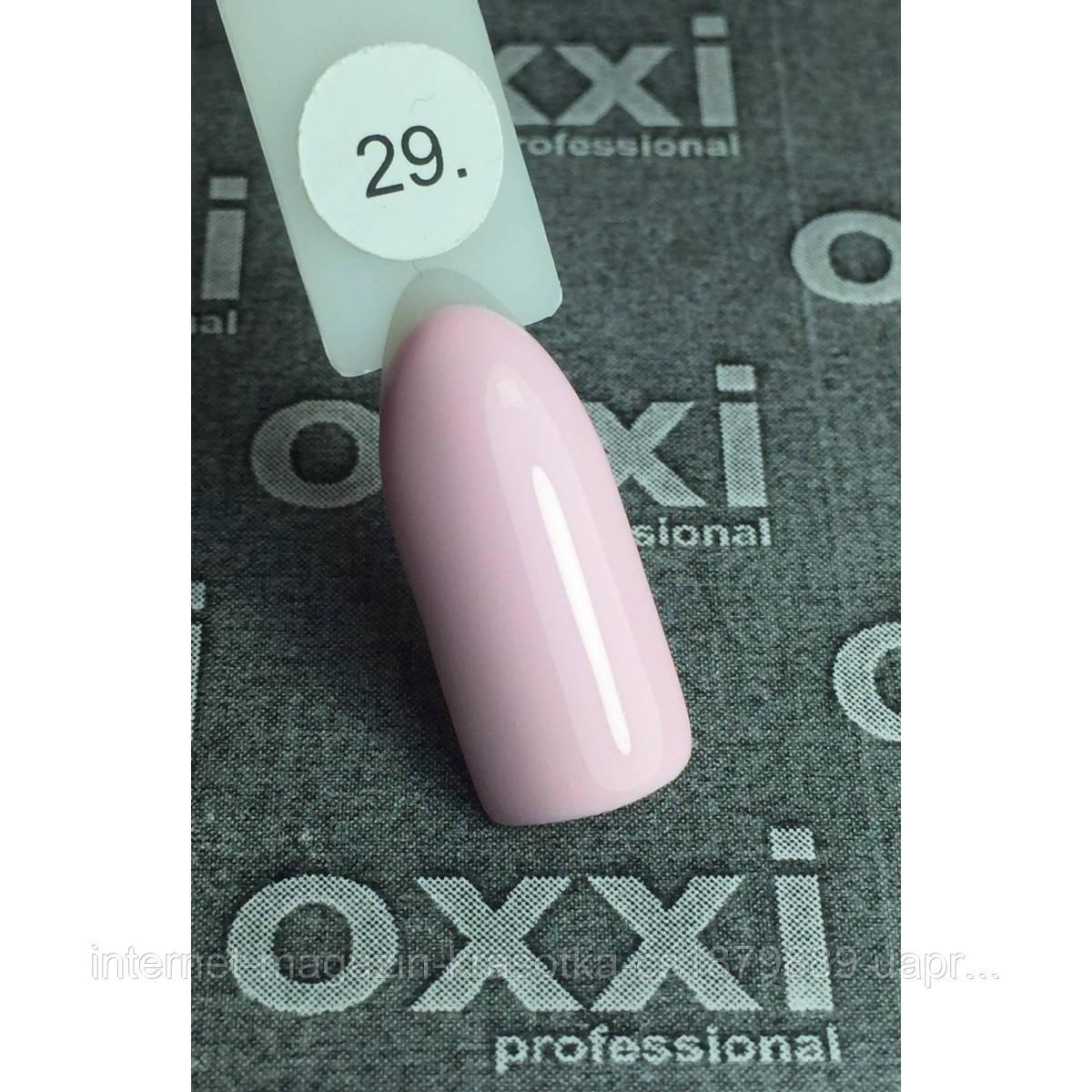 Гель-лак Oxxi №029 светлый лилово-розовый эмаль