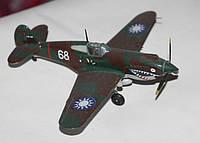 """Модели самолётов 1:72. Американский самолёт-истребитель """"Томагавк, Кёртисс П-40"""". 2-ая мировая война."""