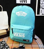 """Городской рюкзак """"Vans"""""""