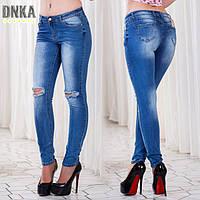 Брюки , джинсы женские