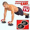 Опоры для отжиманий Push Up Pro (Пуш Ап Про), фото 2