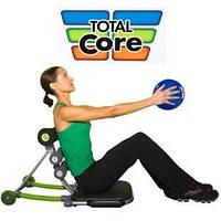 Тренажер для мышц пресса и спины Total Core (Тотал Кор)
