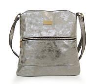 Стильная женская сумочка XB3334 SREBRNA