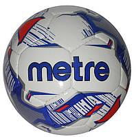 Мяч футбольный METRE NEW