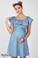 Модное платье для беременных и кормящих Chic, сердечки на светлом джинсе*