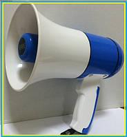 Мегафон-рупор 130 / 15W BLUE