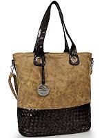 Стильная женская сумочка 037