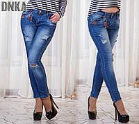 Женские джинсы рваные колени (бойфренд)
