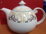 Чайник заварочный фарфоровый 1000 мл Lodge LB-3327(5473)