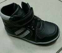 Демисезонные ботинки для мальчика Lilin black