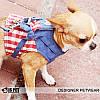 """Мягкая шлейка - поводок """"Звезда техаского шерифа """" Is Pet. Жилет - поводок. Одежда для собак, кошек"""