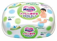 Детские влажные салфетки Merries Flushable в пластиковом футляре, 64 шт.