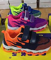 Детские кроссовки с амортизацией для мальчиков и девочек Размеры 32-36