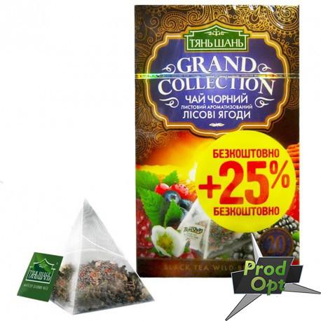 Чай Тянь-Шань чорний з лісовими ягодами 20 пірамідок +5